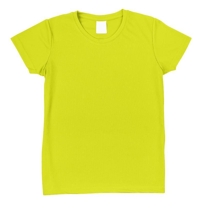 Neon sárga