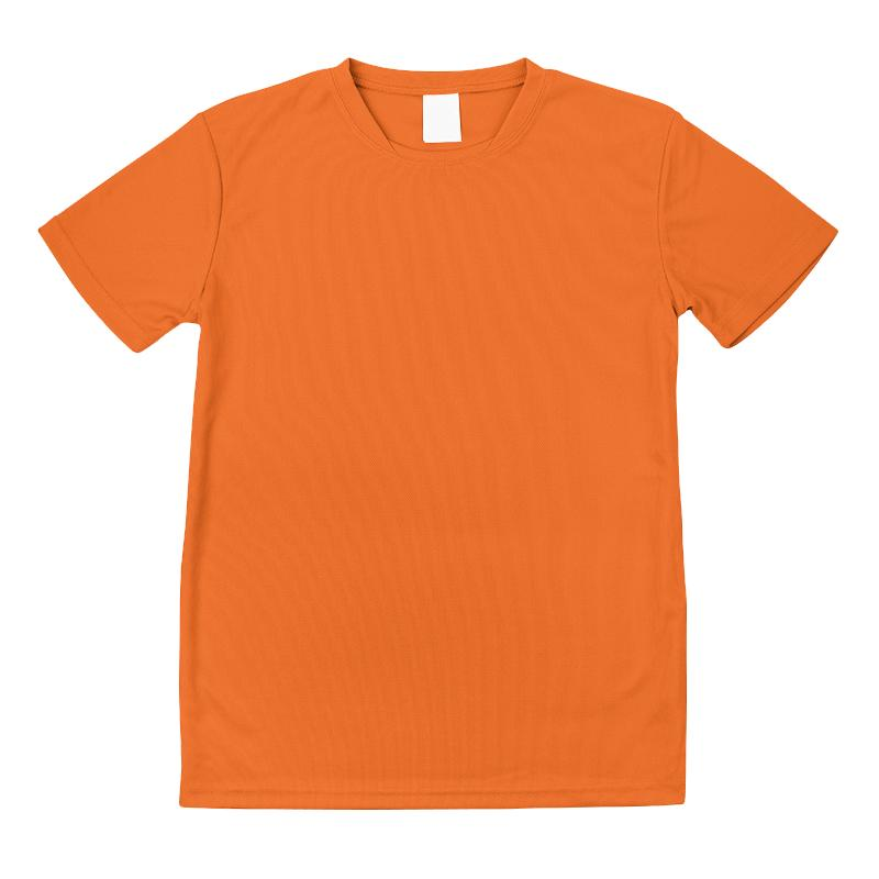 Neon narancssárga