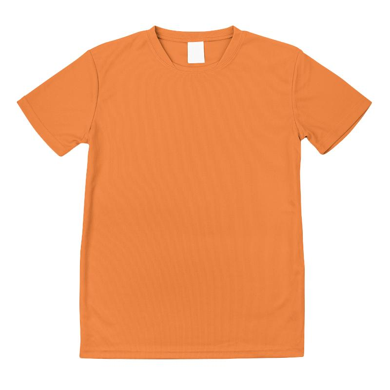 Neon mandarin